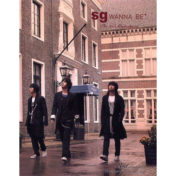 Lyrics: SG Wannabe - My Person: Partner For Life