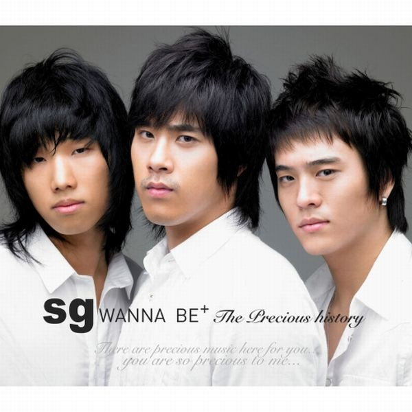 Lyrics: SG Wannabe - My person