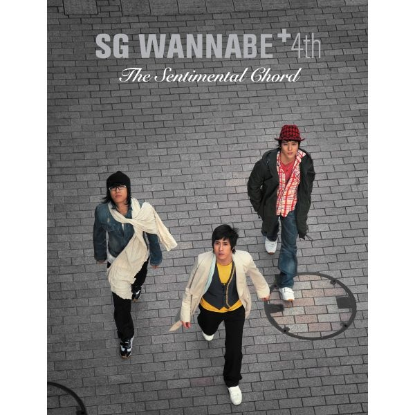 Lyrics: SG Wannabe - Arirang