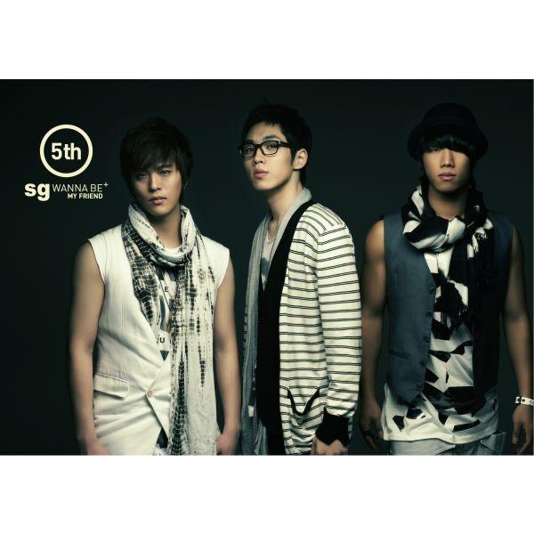 Lyrics: SG Wannabe - La La La