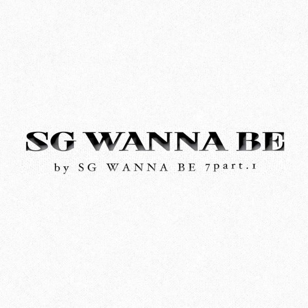 Lyrics: SG Wannabe - sunflower