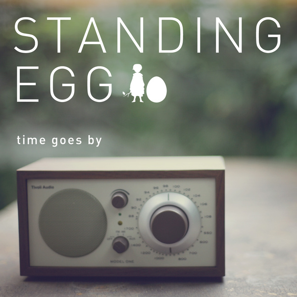 Lyrics: Standing Egg - old song