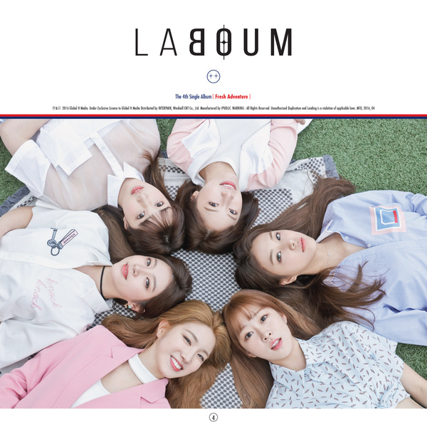 Lyrics: LABOUM - Imagination plus
