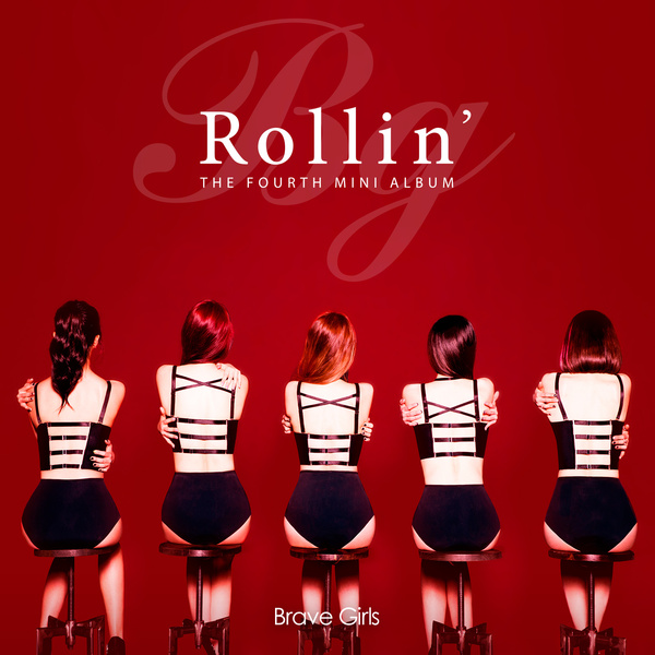 Lyrics: Brave girls - Rollin'