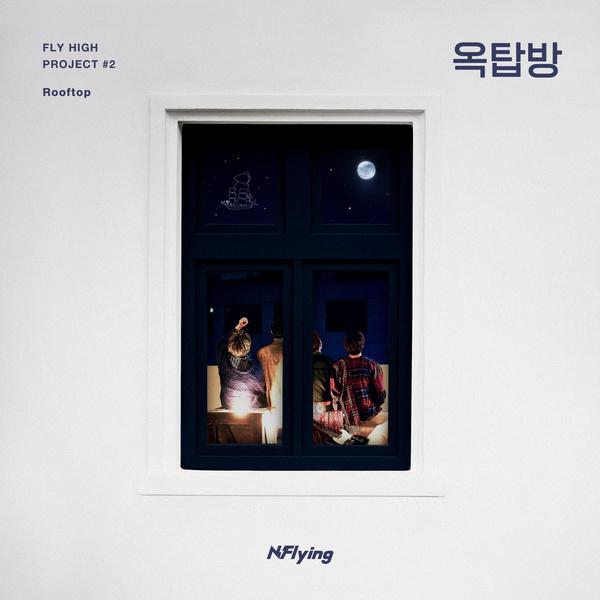 Lyrics: N.Flying - Rooftop