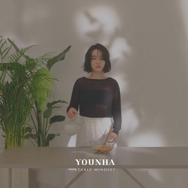 Lyrics: YOUNHA - On a rainy day