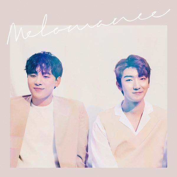 Lyrics: MeloMance - Greetings