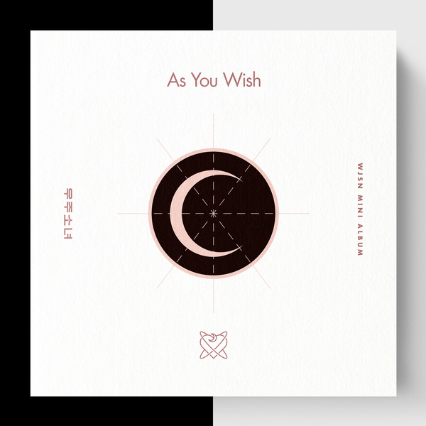 Lyrics: WJSN - Iruri
