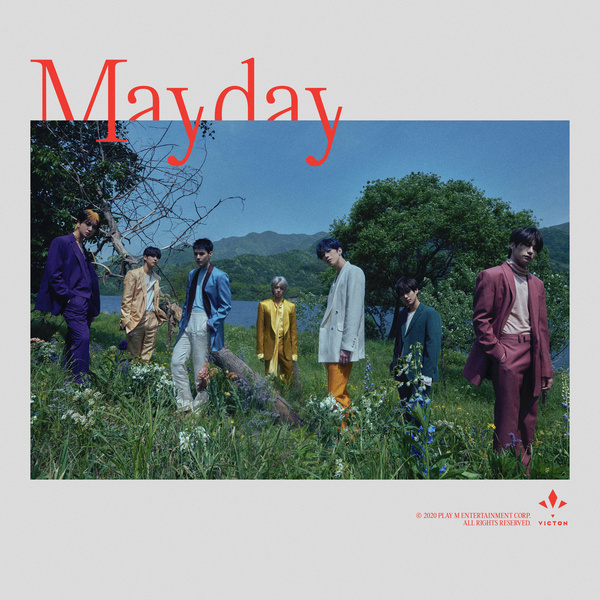 Lyrics: VICTON - Mayday