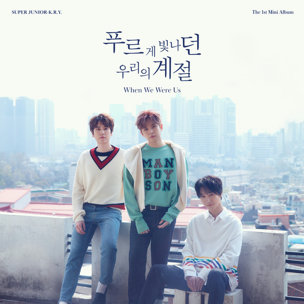 Lyrics: SUPER JUNIOR-K.R.Y. -