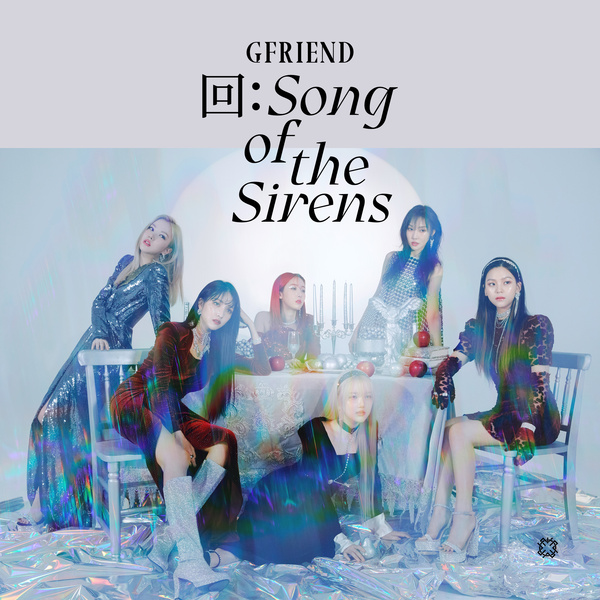 Lyrics: Girlfriend - Apple
