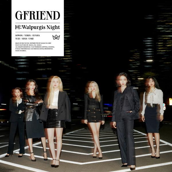 Lyrics: GFRIEND - MAGO