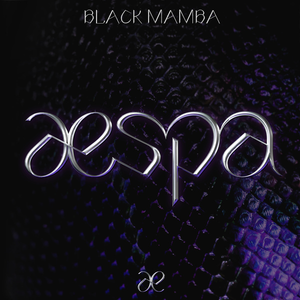 Lyrics: aespa - Black Mamba