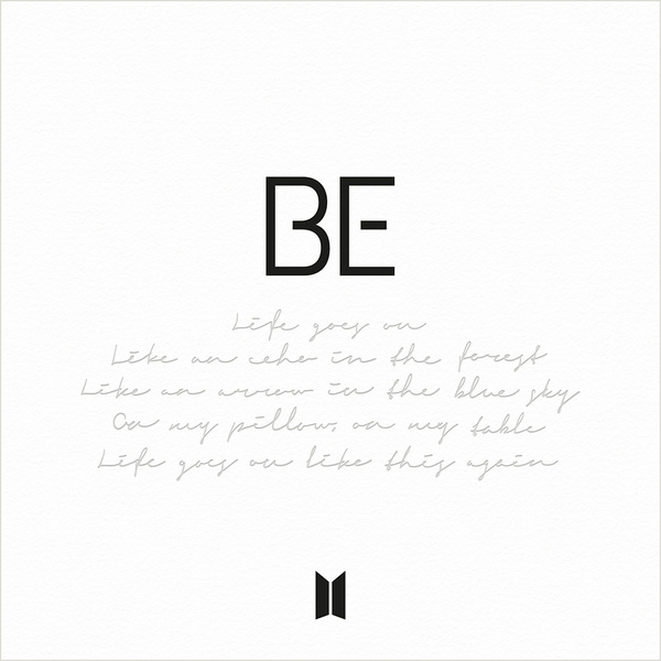 Lyrics: BTS - bottle