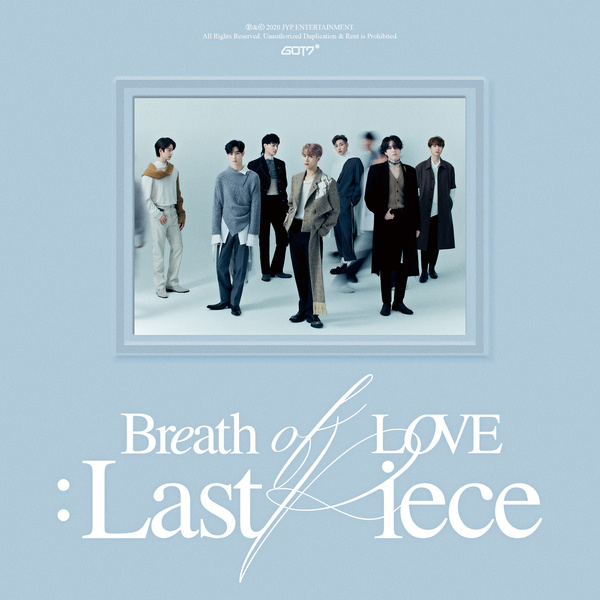 Lyrics: GOT7 - LAST PIECE