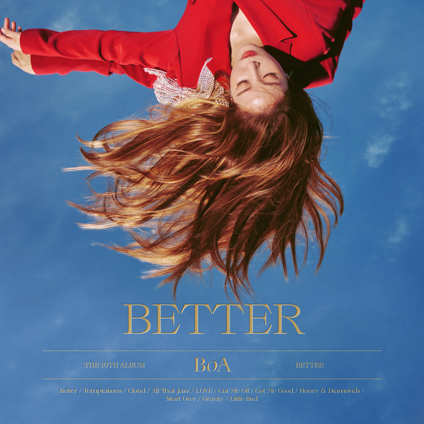 Lyrics: BoA - Better