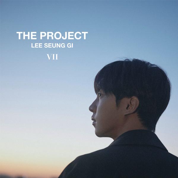 Lyrics: Lee Seung Gi - I'll do it well