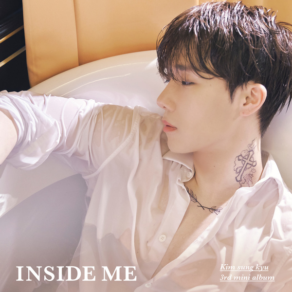 Lyrics: Seongkyu Kim - I'm Cold