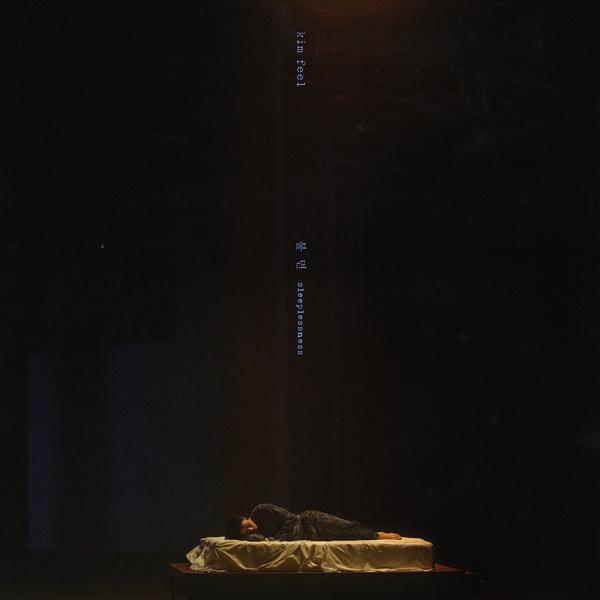 Lyrics: Kim Pil - Sleeplessness