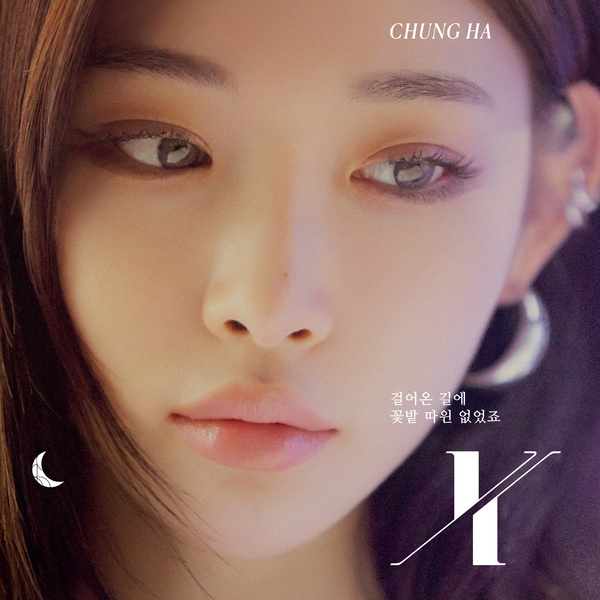 Lyrics: Chungha - X
