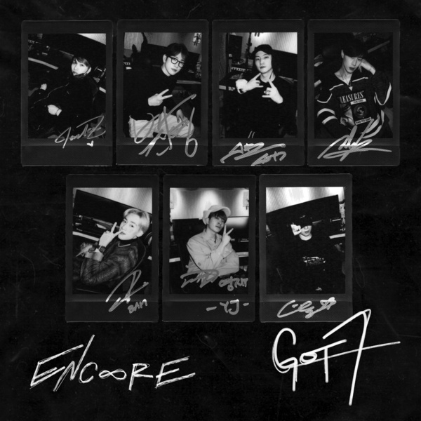 Lyrics: GOT7 - Encore