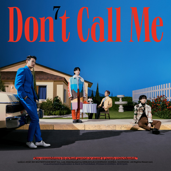 Lyrics: SHINee - Don't Call Me