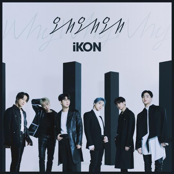 Lyrics: iKON - Why Why Why