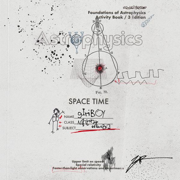 Lyrics: Giriboy - Spacetime