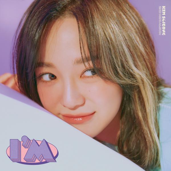 Lyrics: Sejeong Kim - Warning