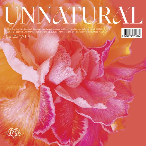Lyrics: WJSN - UNNATURAL