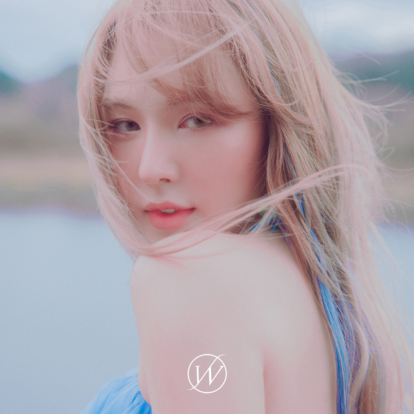 Lyrics: Wendy - When This Rain Stops