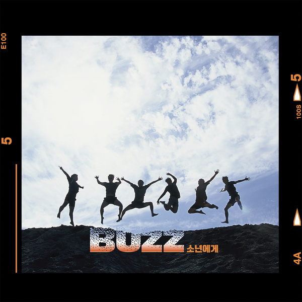 Lyrics: Buzz - To the boy