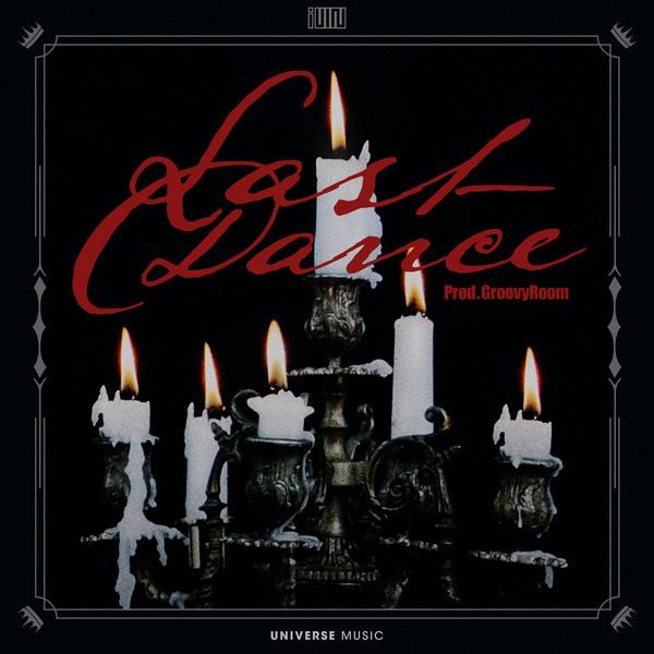 Lyrics: I-dle - Last Dance