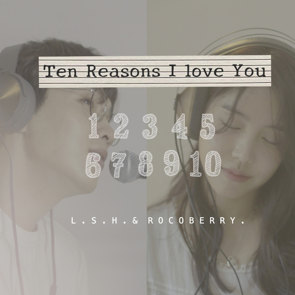 Lyrics: Seok-Hoon Lee & Rocco Berry - 10 Reasons to Love You