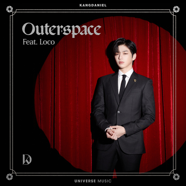 Lyrics: Kang Daniel - Outerspace