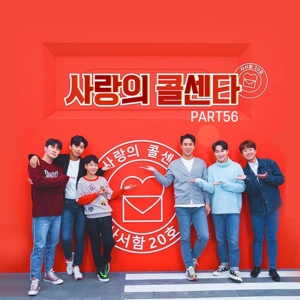 Lyrics: Im Young-woong - If I Love You Again