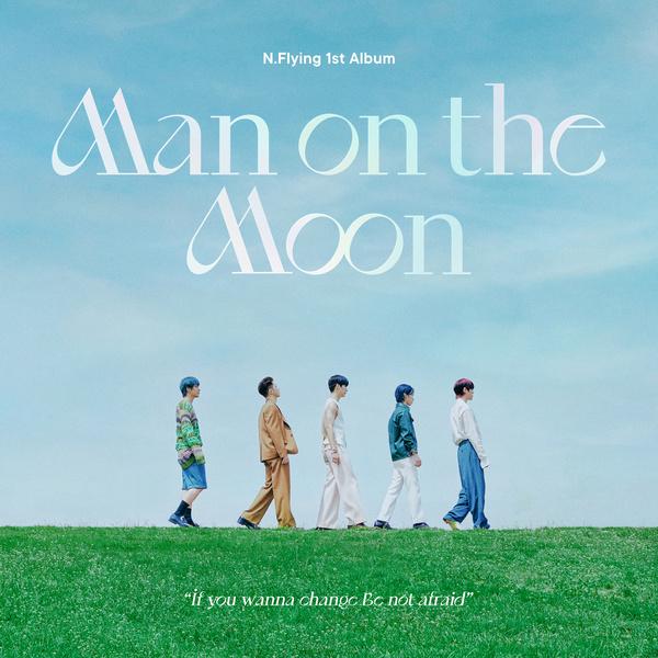 Lyrics: N.Flying - Moonshot