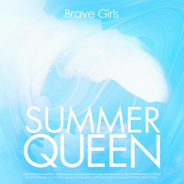 Lyrics: Brave girls - Chi Mat Ba Ram