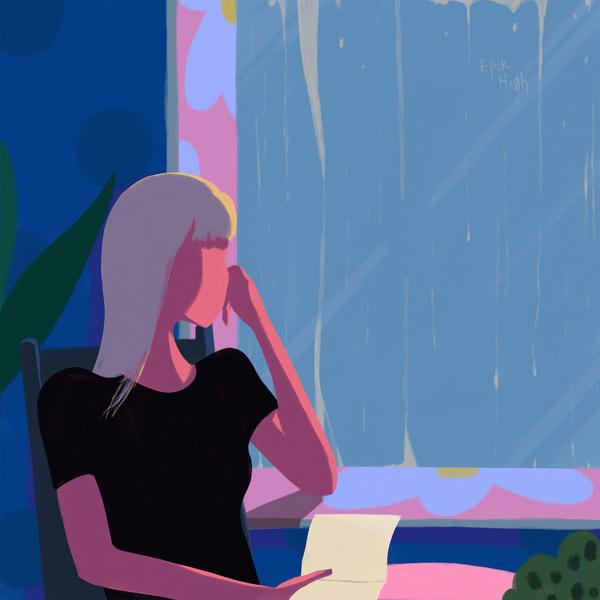 Lyrics: Epik High - A good song to listen to on a rainy day