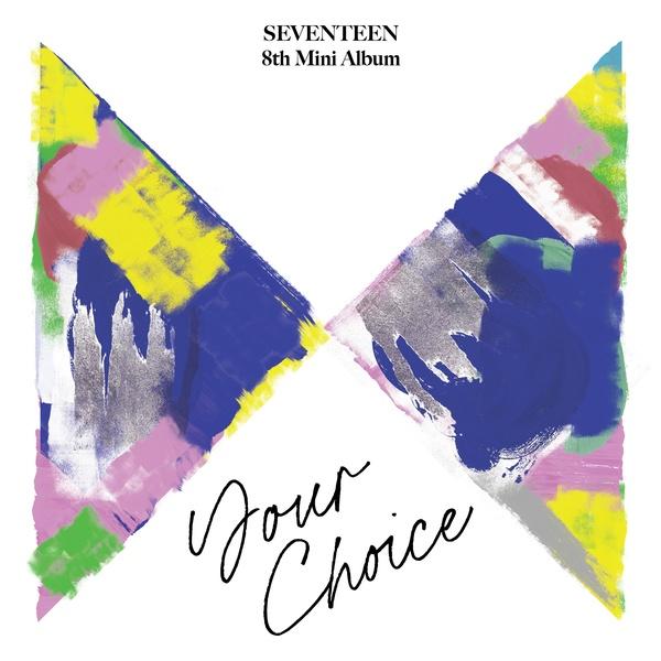 Lyrics: Seventeen - Anyone