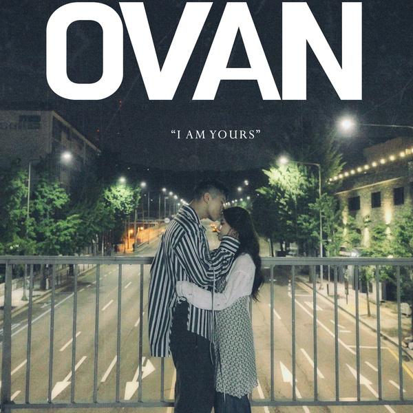 Lyrics: OVAN - waist dance