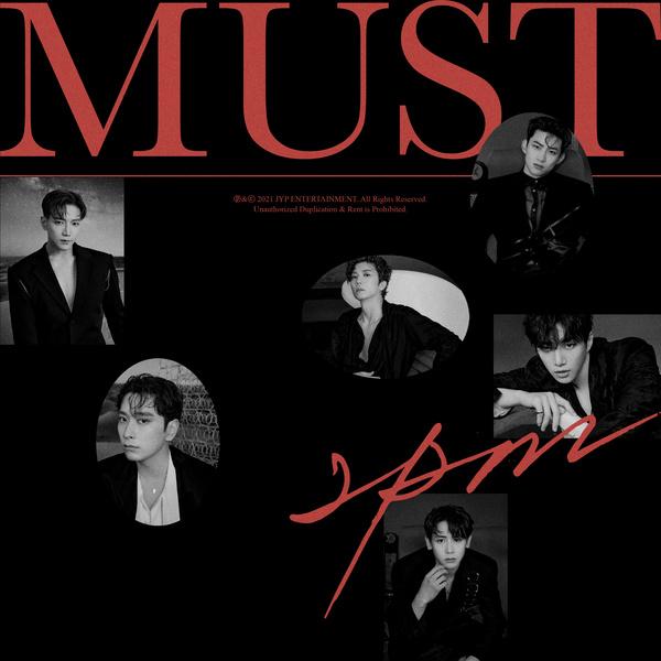 Lyrics: 2PM - have to