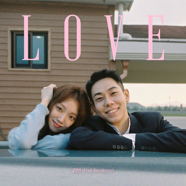 Lyrics: Loco & Lee Sung-kyung - Love