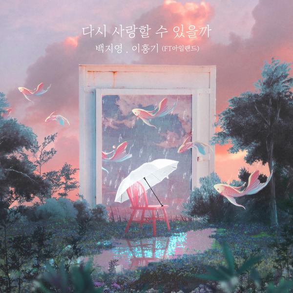 Lyrics: Baek Ji-young & Lee Hong-ki - can i love you again