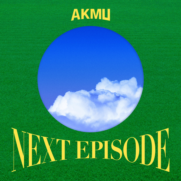 Lyrics: AKMU - EVEREST
