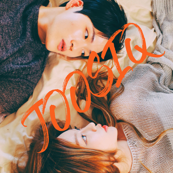 Lyrics: Joosiq - think of you