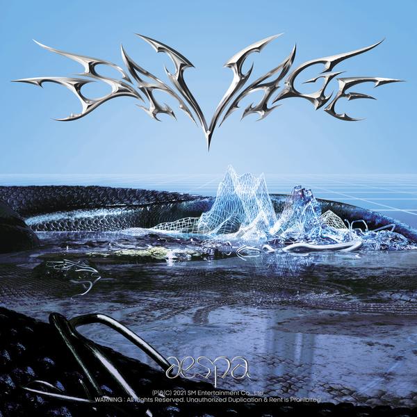 Lyrics: aespa - Savage