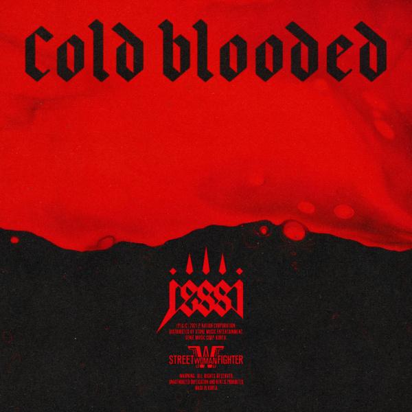 Lyrics: proposal - Cold Blooded