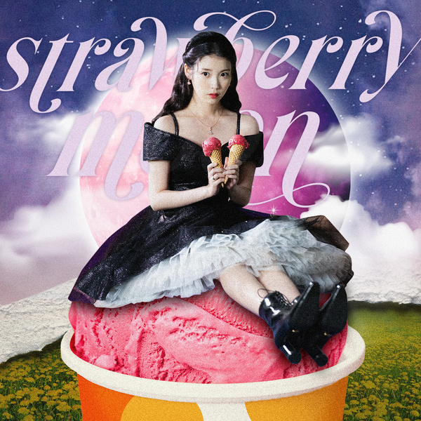 Lyrics: IU - strawberry moon