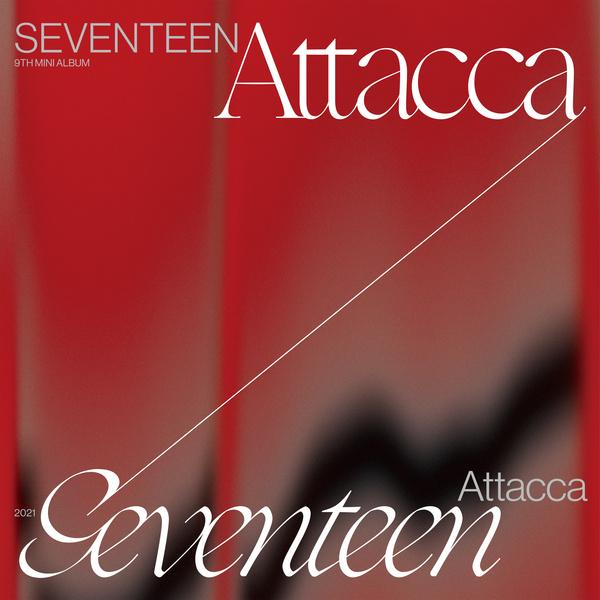 Lyrics: Seventeen - Rock with you